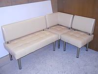 Диван для офиса Рубик (комплект).Мягкая мебель.