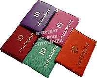 Обложка на паспорт ID document кож/зам (горизонтальная)