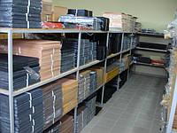 Широкий ассортимент материалов для ремонта обуви