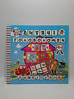 Торсінг Дитячі головоломки з наліпками 4+ Мавпочка