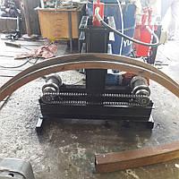 Промышленный трубогиб для профильной трубы, швеллера, круглой трубы.