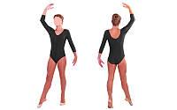 Купальник гімнастичний з довгим рукавом з спідницею Біфлекс чорний CO-7046 (розмір 4-12 років-104-162см)