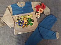 Пижама Нинзяго синий
