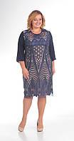 Платье Pretty-782/3 белорусский трикотаж, синий+беж, 50
