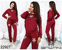 Трикотажный спортивный костюм со звездами размеры S-L, фото 1