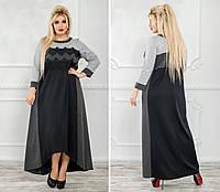 Платье женское длинное стильное комбинированное