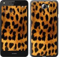 """Чехол на Huawei Y5 II Шкура леопарда """"238c-496-328"""""""