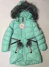 Пальто для дівчаток на 16 років