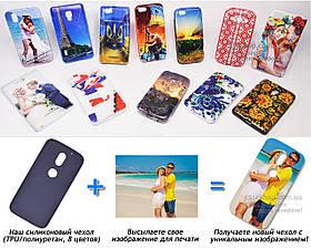 Печать на чехле для Motorola Moto G4 Play XT1602 (Cиликон/TPU)