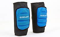 Наколінник волейбольний Zelart ZK-4207