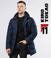 Зимняя теплая куртка 6005 темно-синий