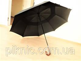Большой и крепкий мужской зонт трость с клапаном. Антиветер. Диаметр купола 130 см.