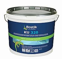 Клей для напольных покрытий Bostik KU 320 (20 кг)