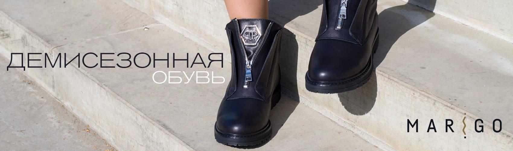 Купить Ботинки женские Kento (кожаные 2b69070e46bfb