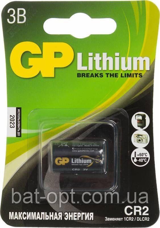 Батарейка литиевая GP CR2 U-1 Lithium DLCR2 3V