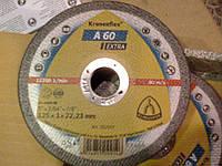 Круг отрезной A 60 Extra (125X1,0X22,23, GER) Kronenflex Klingspor по металлу и нержавейке