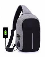 Рюкзак Bobby через плечо c защитой от карманников, с USB зарядным и портом для наушников серый (реплика)