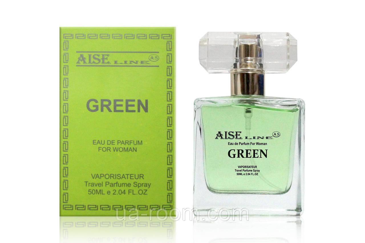 """Парфюмированный спрей Aise Line """"Green"""" (аналог Versace Versense), 50 мл."""
