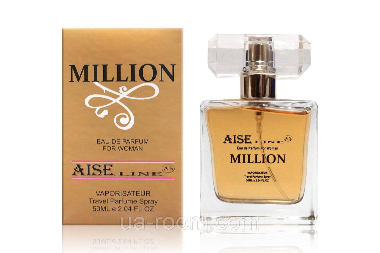 "Женский, Парфюмированный спрей Aise Line ""Million"" (аналог Paco Rabbane Lady million), 50 мл. БЕЗ СЛЮДЫ"