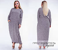 Длинное платье батал Агата