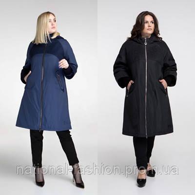 87b1d2a0dac0 Комбинированное женское пальто №676 (р.48-72)