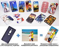 Печать на чехле для Sony Xperia XZ2 Premium H8166 (Cиликон/TPU)