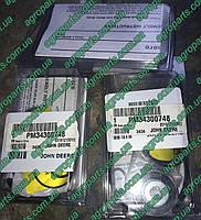 Набор PM34300748 уплотнения AN205538 гидромотора John Deere SHAFT SEAL KIT запчасти PM21040005 ремкомплект