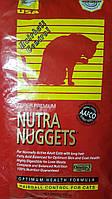 Nutra Nuggets Hairball Control Formula (Красная) 10кг. Шерстивыводящий с профилактикой мочекаменной болезни.