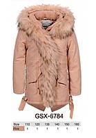 Куртки на меху для девочек оптом, Glo-Story, 110-160 рр., арт.GSX-6784, фото 1