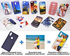 Печать на чехле для Xiaomi Mi A2 / Mi 6X (Cиликон/TPU)