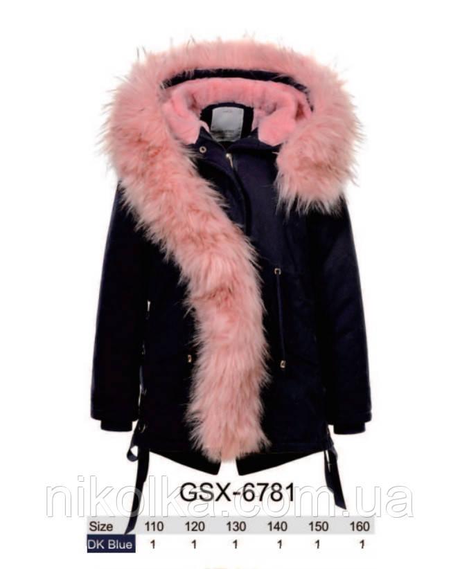 Куртки на меху для девочек оптом, Glo-Story, 110-160 рр., арт.GSX-6781