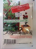 Корневін 5 р. — укорінювач, покращує розвиток кореневої системи рослини