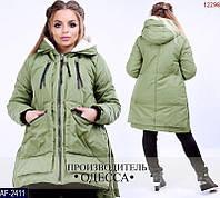 cee40e8830a2 Женская термо-куртка в Украине. Сравнить цены, купить ...