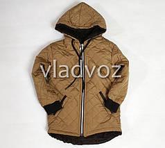 Детская демисезонная куртка для девочек кофейный 3-4 года