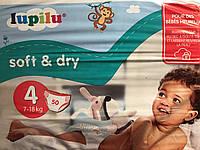 LupiLu р.4 (7-18кг) ЛупиЛу подгузники для детей