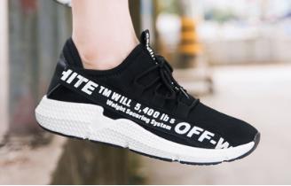 Кросівки чорні в стилі Off-White ч/б