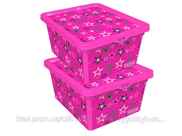 Ящик для хранения Star Pink, 2,5л 19х16.3х9, фото 2