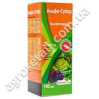 Инсектицид Альфа-Супер 100 мл