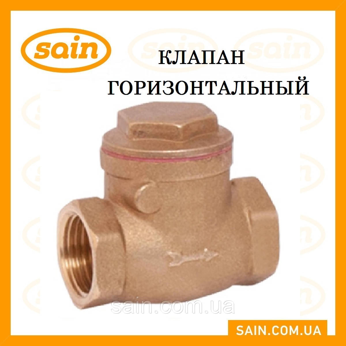 """Клапан 2""""  лепестковый (низк.давл.) для воды."""