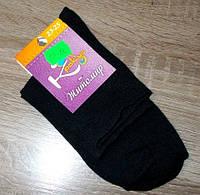 Носки женские черные хлопок размер 23-25