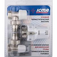 """Комплект термостатический  Icma 1/2"""" угловой № KTE 986 +774 +805"""