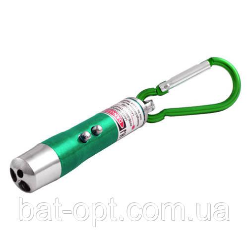 Фонарь брелок 9617-Led ультрафиолет лазер
