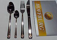 Набор столовых приборов Hoffburg HB-7757 G Charm 72 предмета