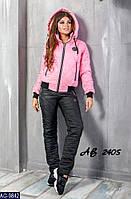 Женский лыжный костюм Розовый, 42