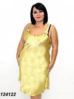 Нічна сорочка жіноча,золотиста 52-54,54-56