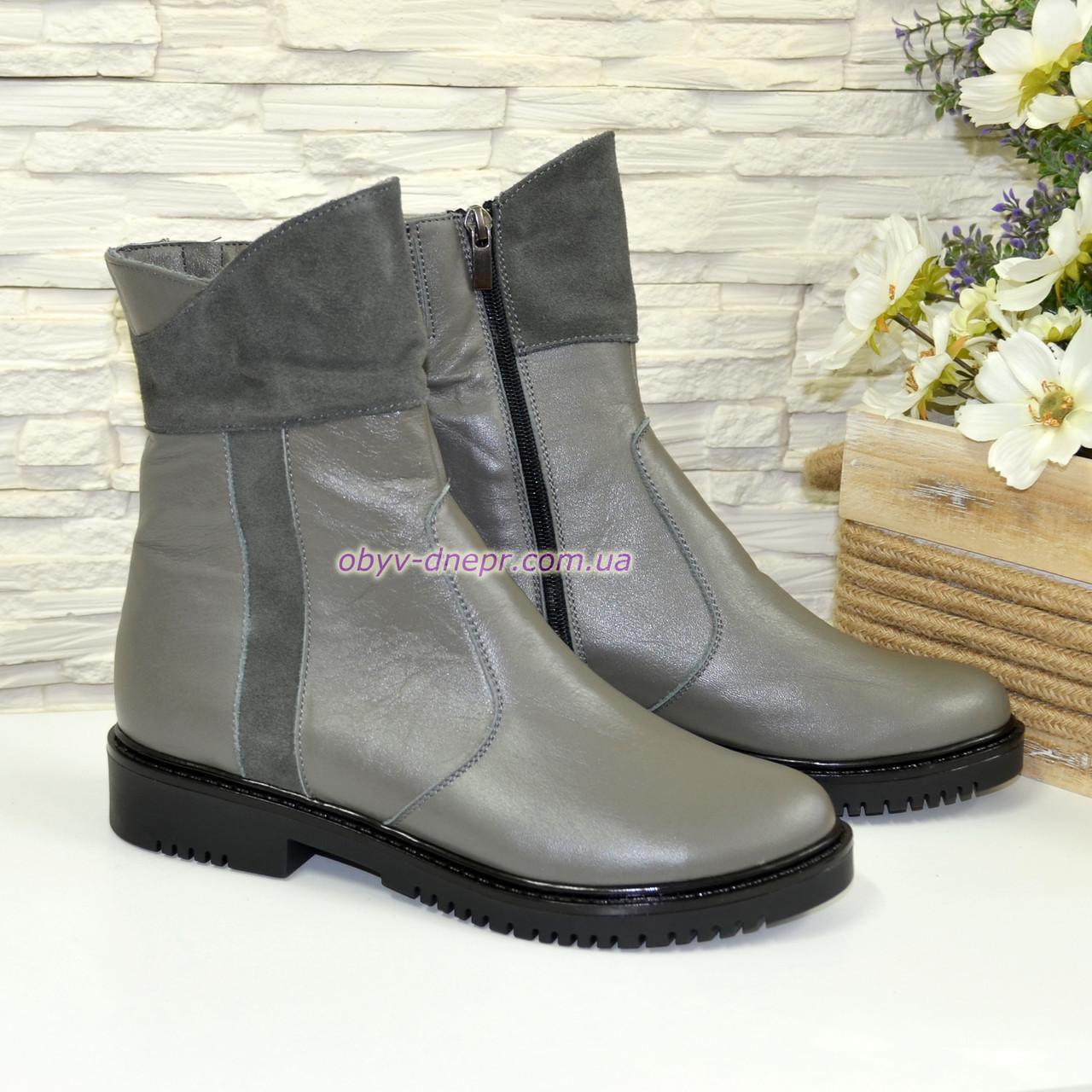 bd3d94039 Ботинки женские зимние из натуральной кожи и замши серого цвета ...