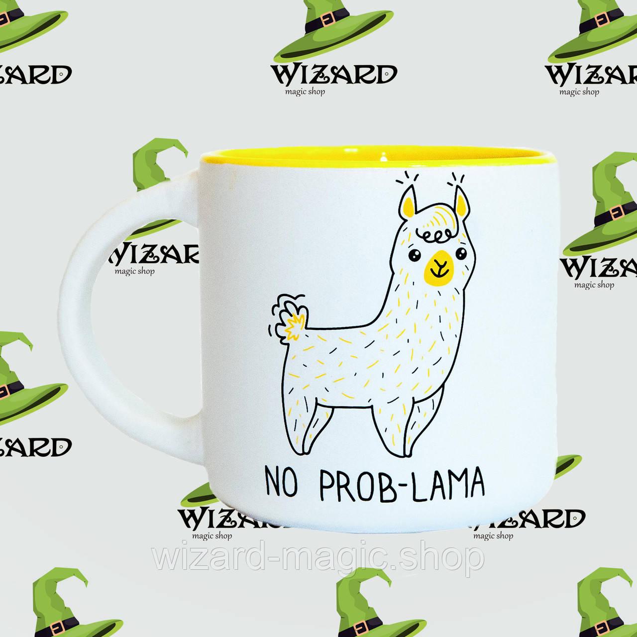Дизайнерская чашка No Prob-Lama