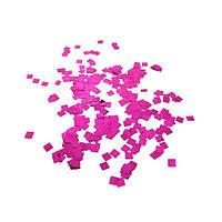 Конфетти квадратики  малиновые металлик 5-8мм (10 грамм)