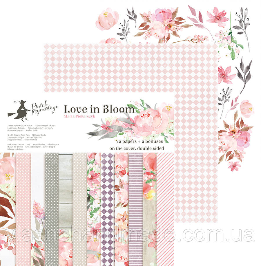 Набір двостороннього паперу - Love in Bloom - Piątek Trzynastego - 30х30