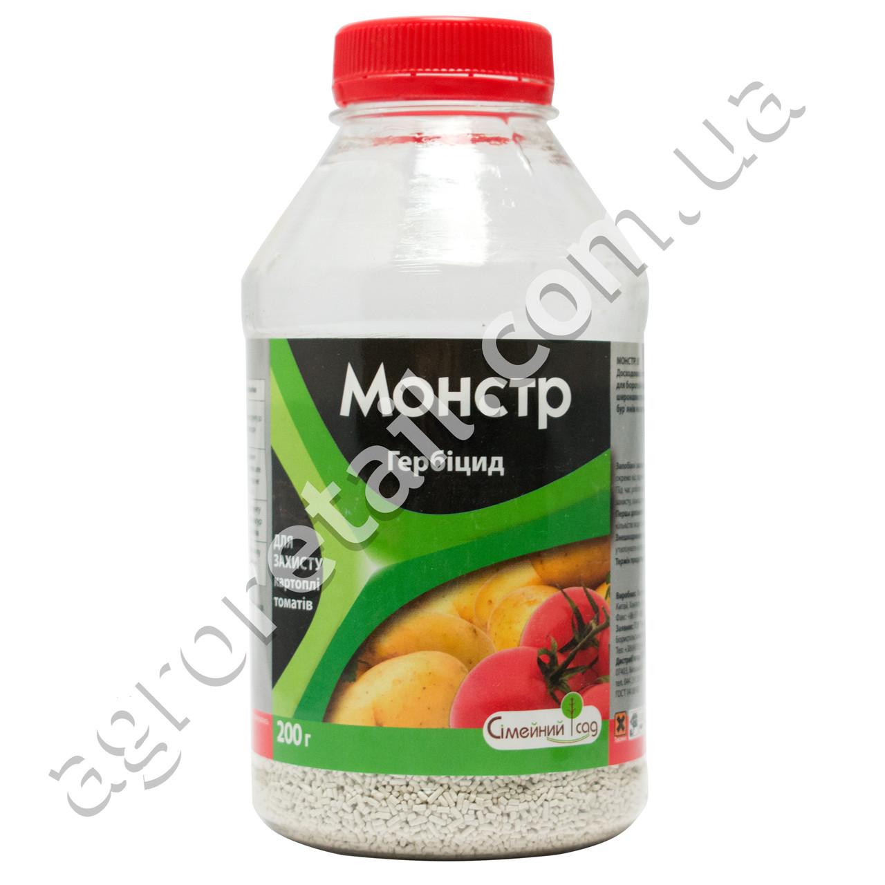 Гербицид Монстр 200 г
